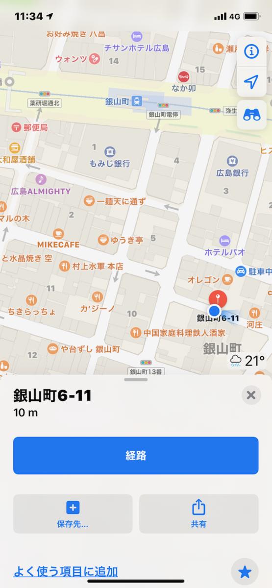 f:id:unkosuzou:20210517100607p:plain