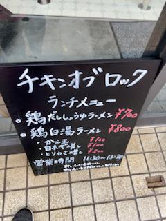 f:id:unkosuzou:20210521163153p:plain