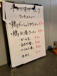 f:id:unkosuzou:20210521163157p:plain