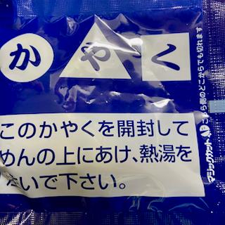 f:id:unkosuzou:20210522165104p:plain