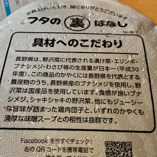 f:id:unkosuzou:20210522165123p:plain
