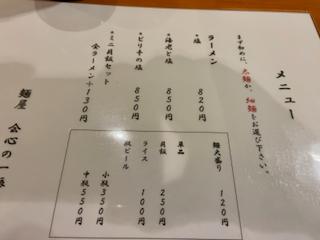 f:id:unkosuzou:20210528151840p:plain
