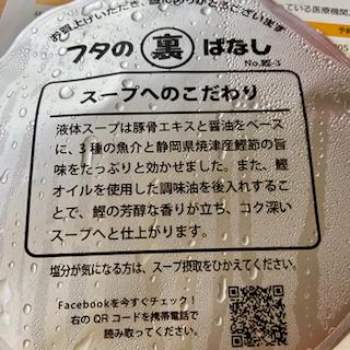 f:id:unkosuzou:20210529151608p:plain