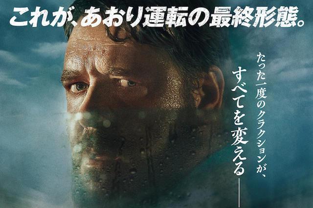f:id:unkosuzou:20210608161533j:plain