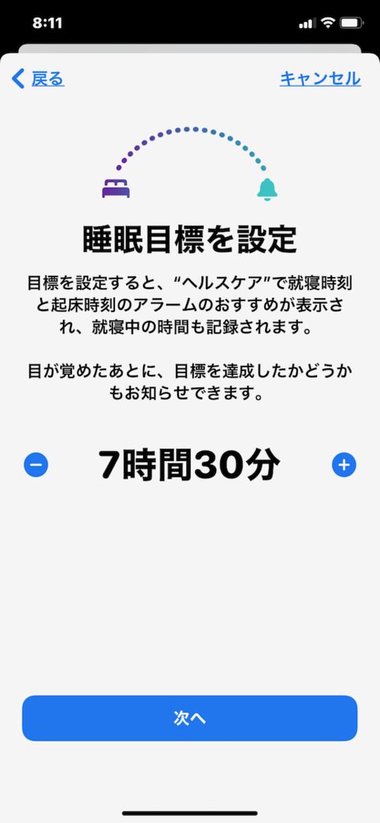 f:id:unkosuzou:20210614105823p:plain