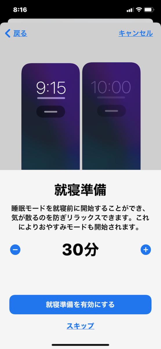 f:id:unkosuzou:20210614105829p:plain