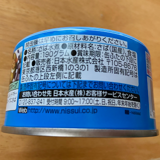 f:id:unkosuzou:20210618091655p:plain