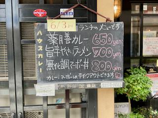 f:id:unkosuzou:20210625150225p:plain