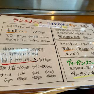f:id:unkosuzou:20210625150228p:plain