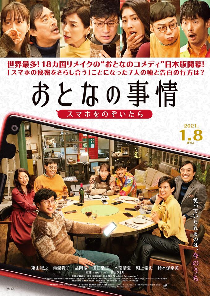 f:id:unkosuzou:20210625155804j:plain