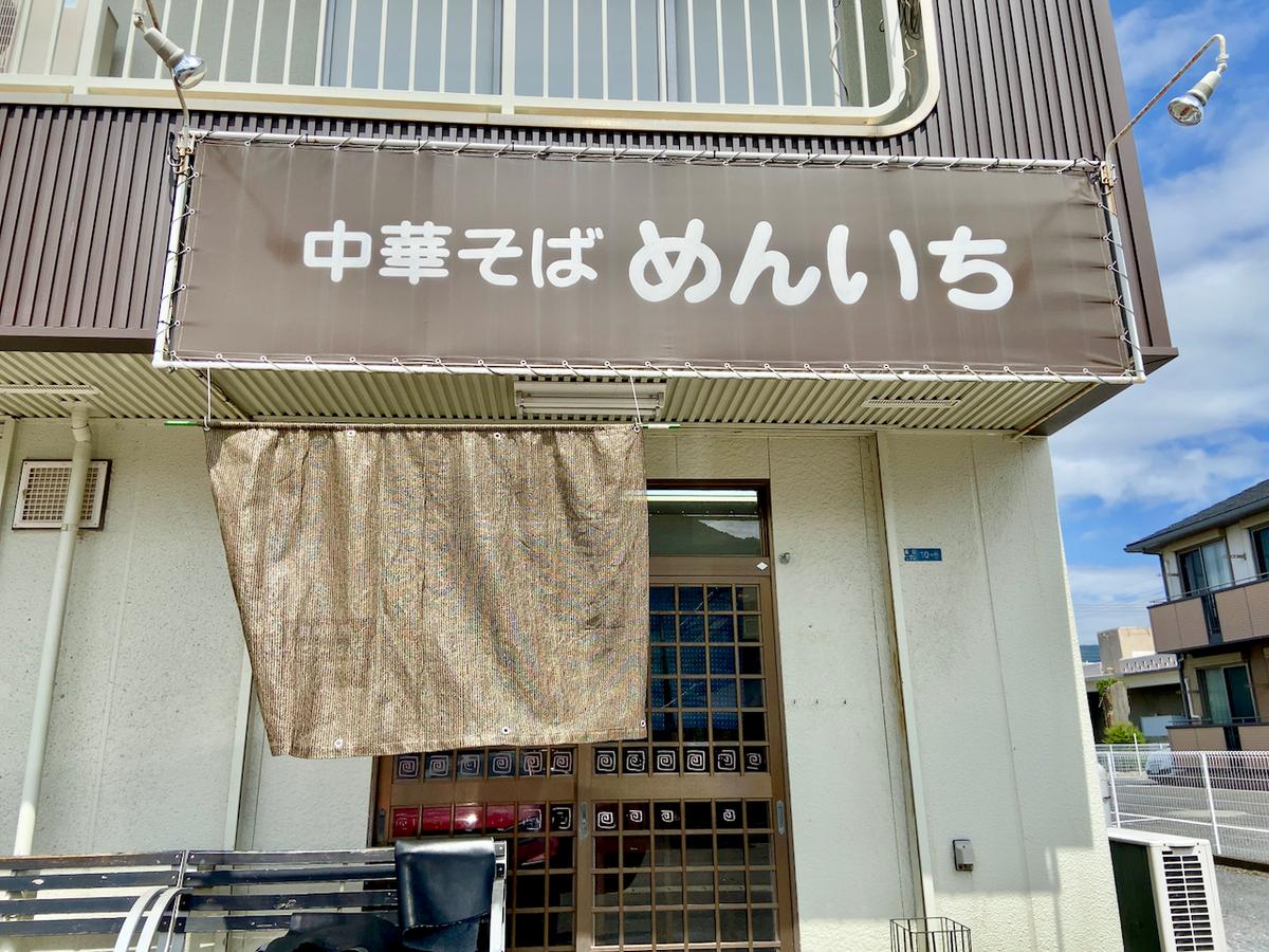 f:id:unkosuzou:20210706105601p:plain