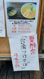 f:id:unkosuzou:20210707160945p:plain