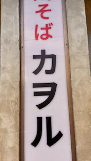 f:id:unkosuzou:20210707160947p:plain