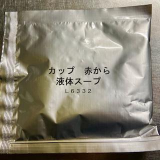 f:id:unkosuzou:20210712100931p:plain