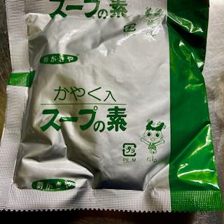 f:id:unkosuzou:20210712100934p:plain