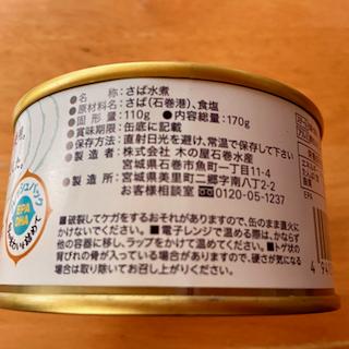 f:id:unkosuzou:20210712102350p:plain