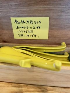 f:id:unkosuzou:20210713103920p:plain