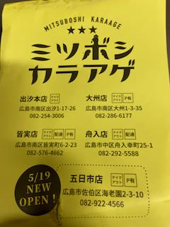 f:id:unkosuzou:20210713110543p:plain