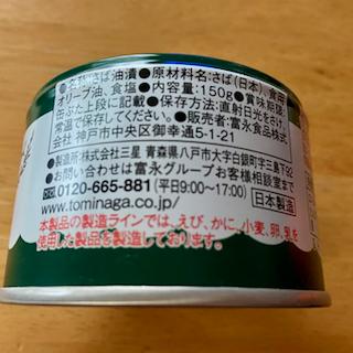 f:id:unkosuzou:20210713143813p:plain