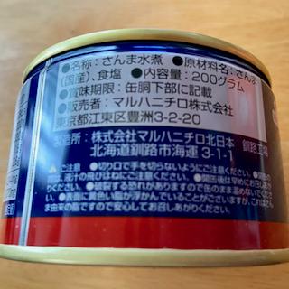 f:id:unkosuzou:20210716110032p:plain