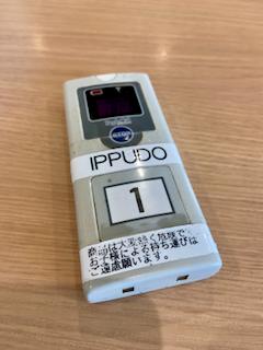 f:id:unkosuzou:20210716161109p:plain