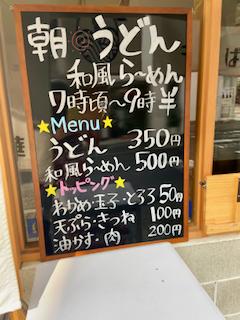 f:id:unkosuzou:20210720161813p:plain