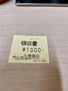 f:id:unkosuzou:20210728155753p:plain