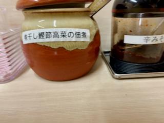 f:id:unkosuzou:20210728155758p:plain