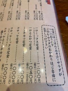 f:id:unkosuzou:20210730152327p:plain