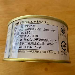 f:id:unkosuzou:20210804093410p:plain