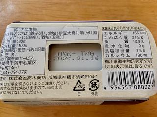 f:id:unkosuzou:20210807095943p:plain