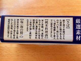 f:id:unkosuzou:20210807095945p:plain