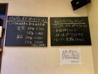 f:id:unkosuzou:20210811104627p:plain