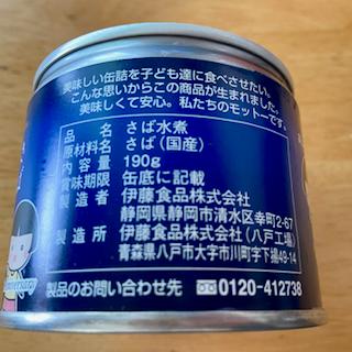 f:id:unkosuzou:20210811160817p:plain