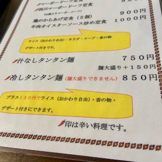 f:id:unkosuzou:20210814114300p:plain
