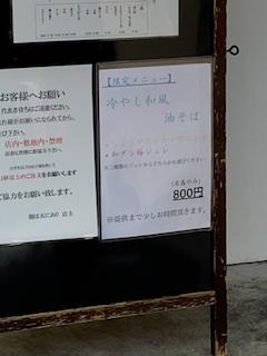 f:id:unkosuzou:20210814143802p:plain