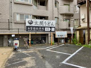 f:id:unkosuzou:20210816150811p:plain