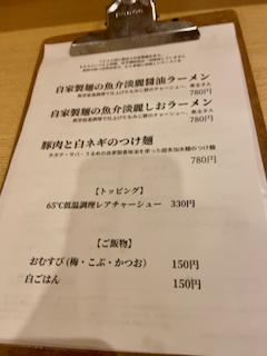 f:id:unkosuzou:20210816150819p:plain
