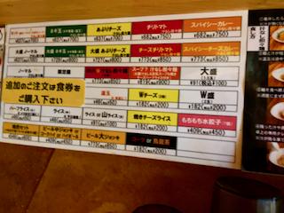 f:id:unkosuzou:20210820112710p:plain