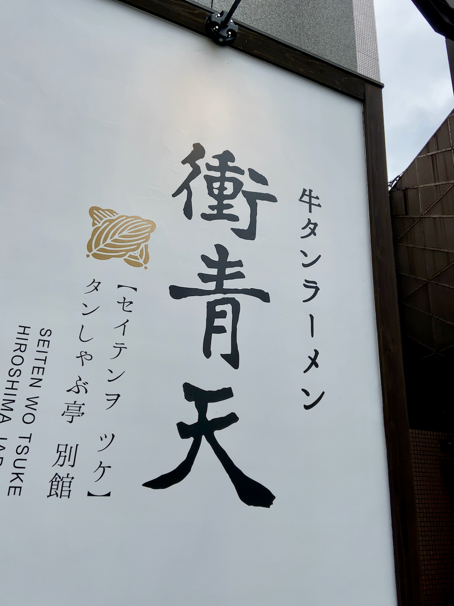 f:id:unkosuzou:20210821163251p:plain