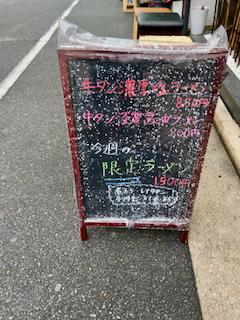 f:id:unkosuzou:20210821163338p:plain