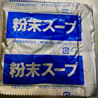 f:id:unkosuzou:20210823151340p:plain