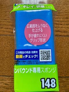 f:id:unkosuzou:20210913150958p:plain