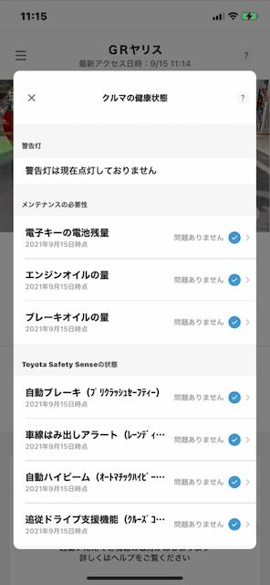 f:id:unkosuzou:20210917112503p:plain