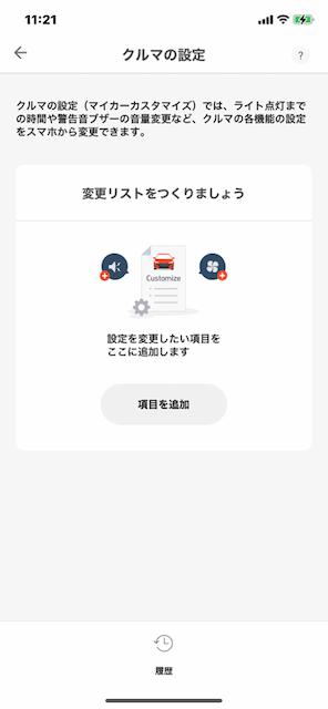 f:id:unkosuzou:20210917112509p:plain