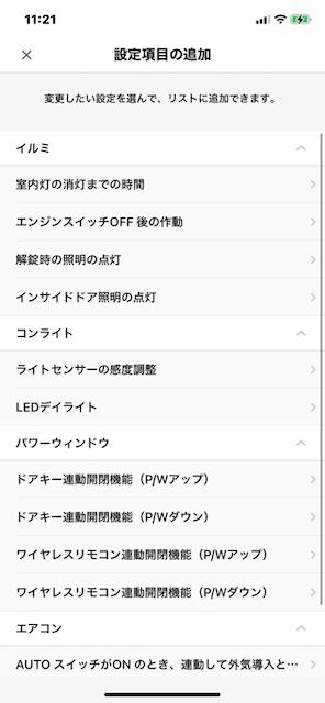 f:id:unkosuzou:20210917112512p:plain