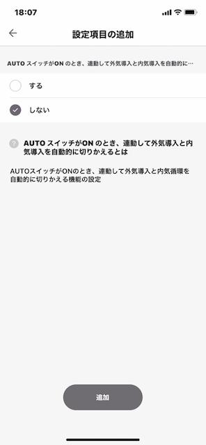 f:id:unkosuzou:20210917112517p:plain