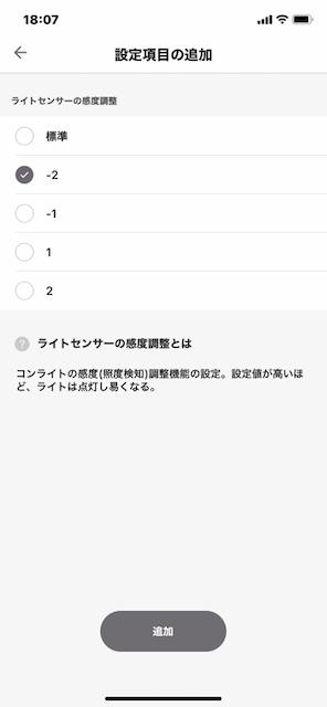 f:id:unkosuzou:20210917112520p:plain