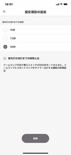 f:id:unkosuzou:20210917112522p:plain