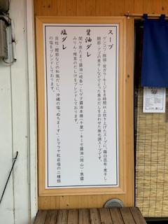 f:id:unkosuzou:20210917154046p:plain